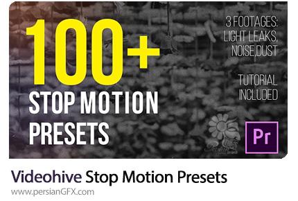 دانلود مجموعه پریست پریمیر استاپ موشن به همراه آموزش ویدئویی از ویدئوهایو - Videohive Stop Motion Presets