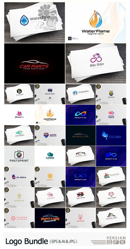 دانلود مجموعه تصاویر وکتور آرم و لوگوی متنوع - Logo Bundle