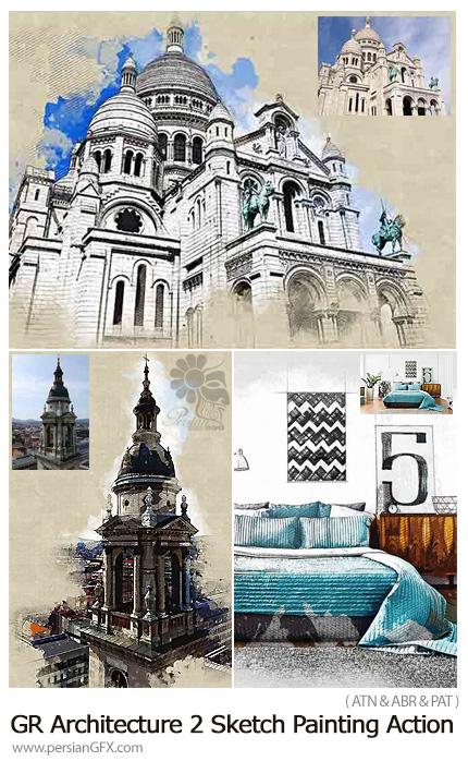 دانلود اکشن فتوشاپ تبدیل تصاویر به طرح اولیه نقشه معماری به همراه آموزش ویدئویی از گرافیک ریور - GraphicRiver Architecture 2 Sketch Painting PS Action