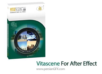 دانلود مجموعه پلاگین های Vitascene v3.0.258 برای افتر افکت - Vitascene v3.0.258 For After Effect