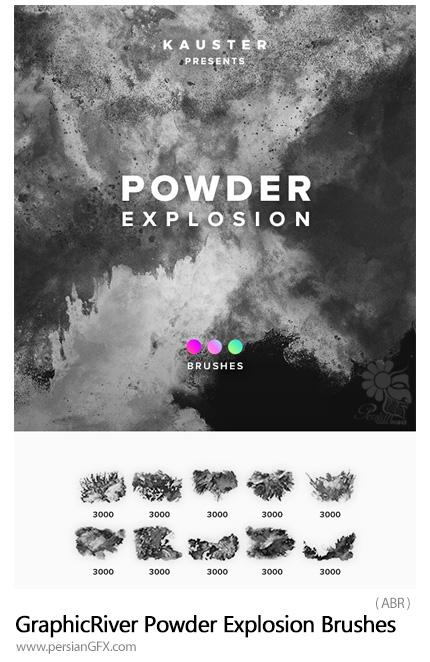دانلود مجموعه براش فتوشاپ انفجار پودر از گرافیک ریور - GraphicRiver Powder Explosion Brushes