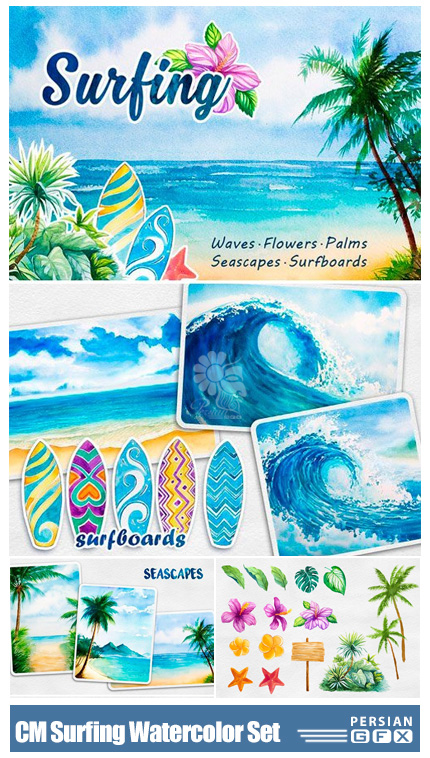 دانلود کلیپ آرت عناصر آبرنگی موج سواری، تخته موج سواری، امواج دریا، گل و گیاه و ... - CM Surfing Watercolor Set