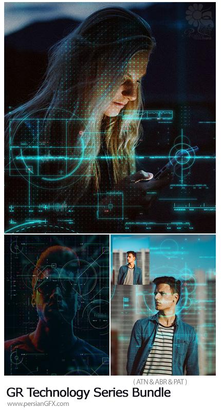 دانلود اکشن فتوشاپ ایجاد افکت تکنولوژی بر روی تصاویر به همراه آموزش ویدئویی از گرافیک ریور - GraphicRiver Technology Series Bundle