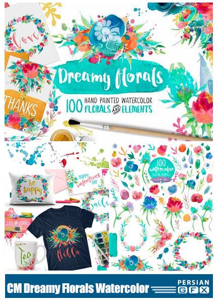 دانلود کلیپ آرت عناصر گلدار آبرنگی، بت و جقه، لکه آبرنگی، فریم گلدار و ... - CM Dreamy Florals Watercolor Bundle