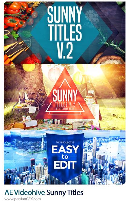 دانلود قالب نمایش عناوین با افکت های متنوع در افترافکت از ویدئوهایو - Videohive Sunny Titles
