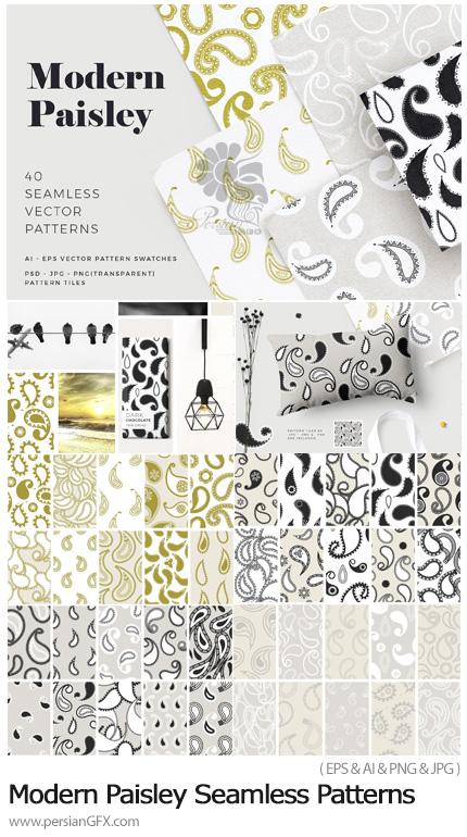 دانلود پترن وکتور با طرح های بت و جقه - Modern Paisley Seamless Patterns