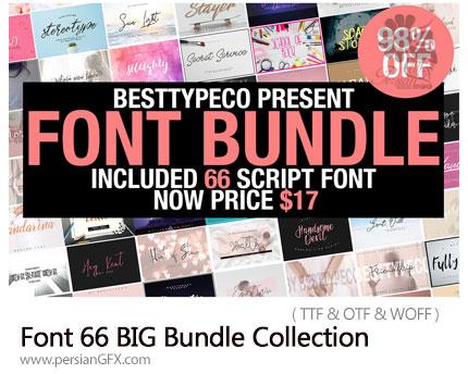 دانلود 66 فونت انگلیسی با طرح های متنوع - Font 66 BIG Bundle Collections