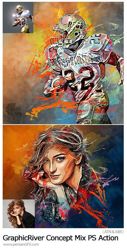 دانلود اکشن فتوشاپ تبدیل تصاویر به نقاشی با افکت ترکیبی مفهومی به همراه آموزش ویدئویی از گرافیک ریور - GraphicRiver Concept Mix Photoshop Action