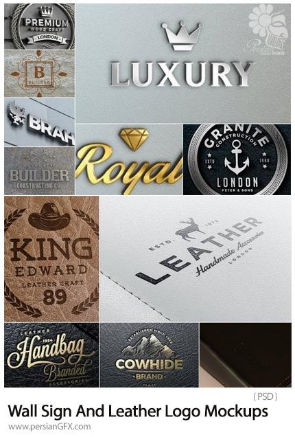 دانلود موکاپ آرم و لوگو بر روی چرم و دیوار - Wall Sign And Leather Logo Mockups