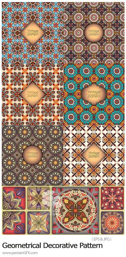دانلود پترن وکتور با طرح های هندسی تزئینی - Geometrical Vintage Decorative Seamless Pattern Collection