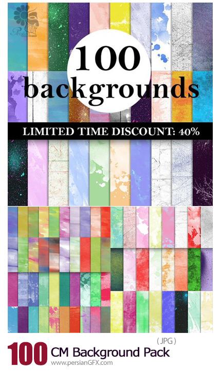دانلود 100 بک گراند با کیفیت با طرح های متنوع - CM 100 Background Pack