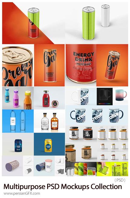 دانلود مجموعه موکاپ بسته بندی های مختلف شامل بطری، قوطی، لیوان، شیشه و ... - Multipurpose PSD Mockups Collection