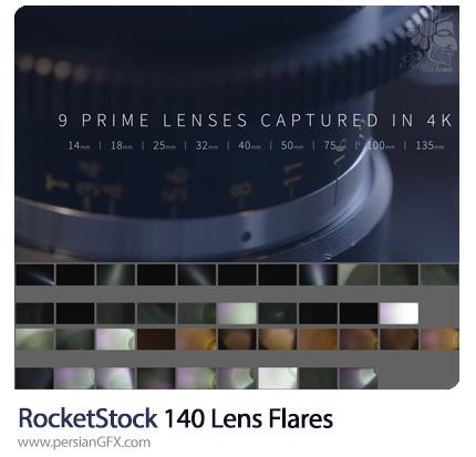 دانلود 140 افکت ویدئویی درخشندگی لنز دوربین با کیفیت 4K - RocketStock Lucent Warm 140 Lens Flares In 4K