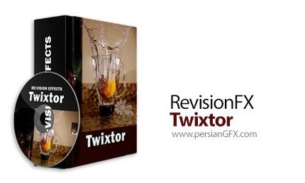 دانلود پلاگین ایجاد صحنه های اسلوموشن در افترافکت - R:evisionFX Twixtor Pro for After Effects v7.0.2