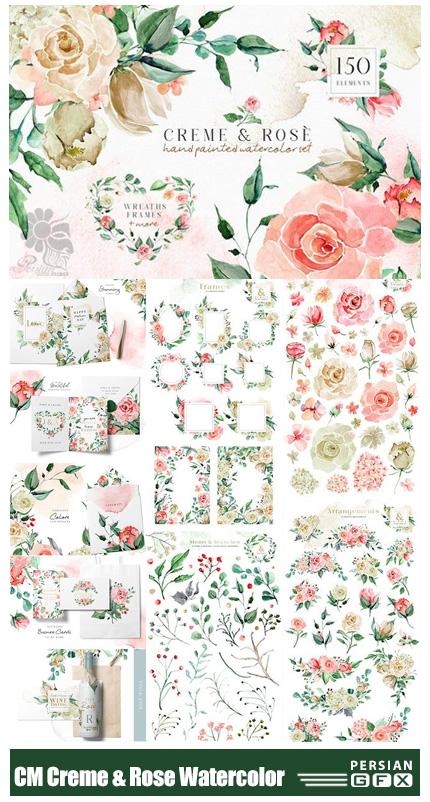 دانلود کلیپ آرت عناصر تزئینی با گل رز آبرنگی شامل پترن، گل و بوته و فریم - CM Creme And Rose Watercolor Set