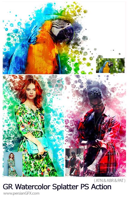 دانلود اکشن فتوشاپ ایجاد افکت لکه های آبرنگی پاشیده شده بر روی تصاویر از گرافیک ریور - GraphicRiver Watercolor Splatter Photoshop Action