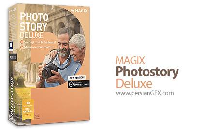 دانلود نرم افزار ساخت اسلاید های چند رسانه ای از تصاویر - MAGIX Photostory 2019 Deluxe v18.1.1.28 x64