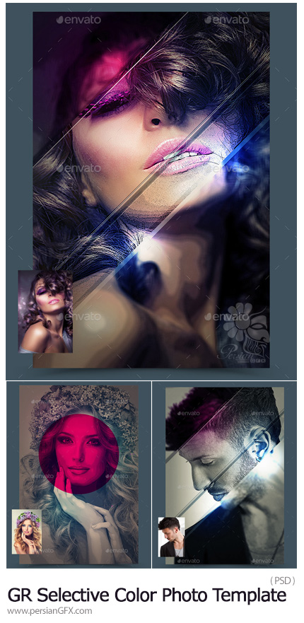 دانلود افکت لایه باز انتخاب رنگ خاص در تصاویر از گرافیک ریور - GraphicRiver Selective Color Splash Photo Template