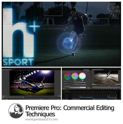 دانلود آموزش ویرایش آگهی های تبلیغاتی در پریمیر از لیندا - Lynda Premiere Pro Commercial Editing Techniques