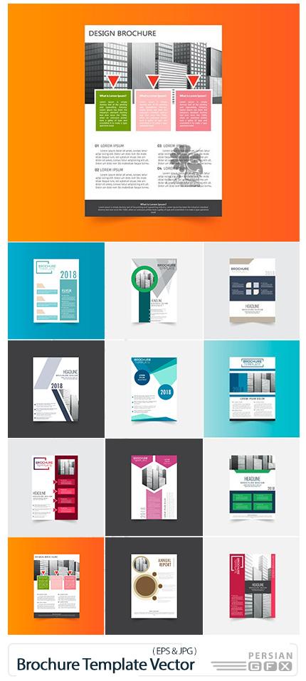 دانلود وکتور بروشورهای تجاری - Brochure Template Vector Layout Design 01