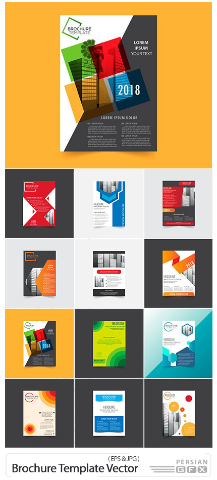 دانلود وکتور بروشورهای تجاری - Brochure Template Vector Layout Design 02
