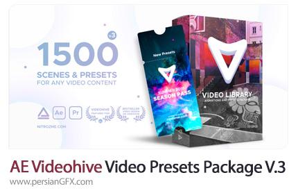 دانلود 1500 پریست آماده ویدئویی برای افترافکت از ویدئوهایو - Videohive Video Library Video Presets Package V3