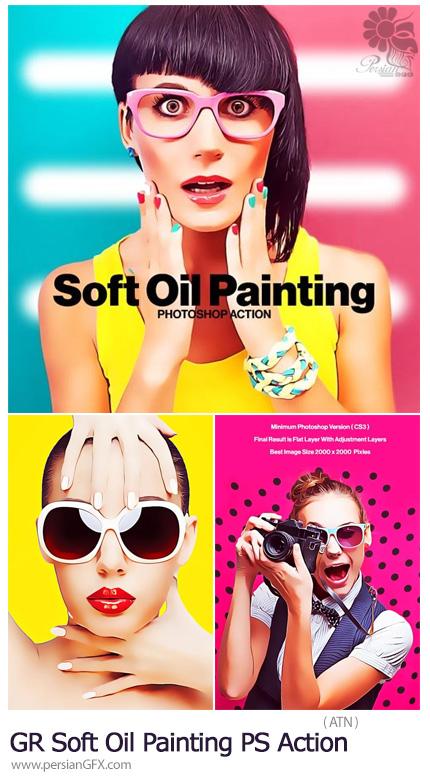 دانلود اکشن فتوشاپ تبدیل تصاویر به نقاشی رنگ روغن از گرافیک ریور - GraphicRiver Soft Oil Painting Photoshop Action
