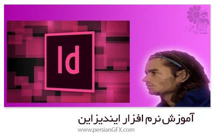 دانلود آموزش نرم افزار ایندیزاین - Learn In Design