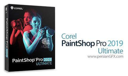دانلود نرم افزار ویرایش تصاویر - Corel PaintShop Pro 2019 Ultimate v21.0.0.119
