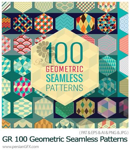 دانلود 100 پترن هندسی متنوع برای فتوشاپ و ایلوستریتور از گرافیک ریور - GraphicRiver 100 Geometric Seamless Patterns