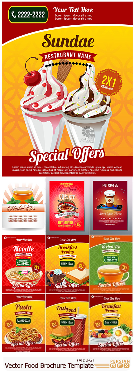 دانلود وکتور بروشورهای متنوع غذا - Vector Food Brochure Template
