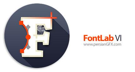 دانلود نرم افزار طراحی، ساخت و ویرایش فونت - FontLab VI v6.0.8.6790
