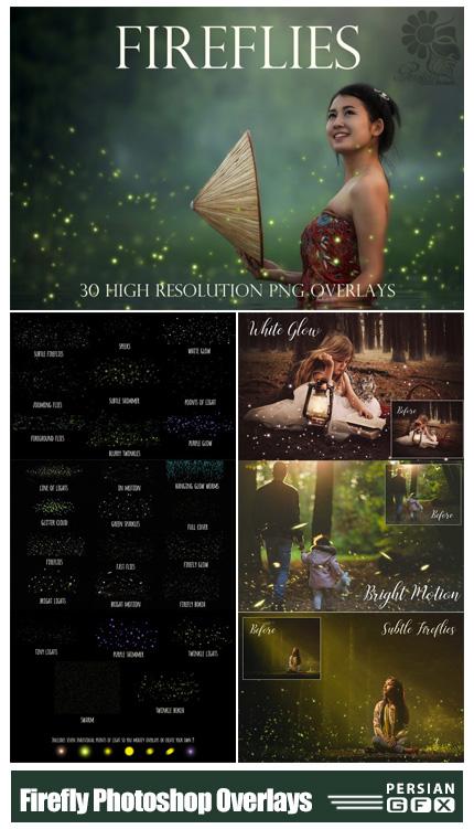 دانلود کلیپ آرت کرم های شب تاب درخشان - Firefly Photoshop Overlays