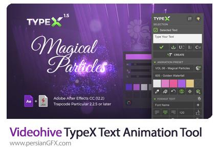 دانلود انیمیشن متن با استایل دست نویس در افترافکت از ویدئوهایو - Videohive TypeX Text Animation Tool Magical Particles Pack Handwritten Calligraphy Titles