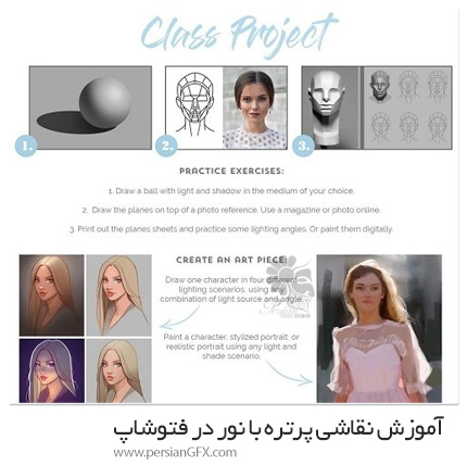 دانلود آموزش نقاشی پرتره با نور در فتوشاپ - Learn How To Paint Portraits With Light In Adobe Photoshop