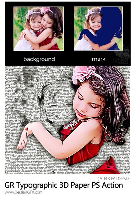 دانلود اکشن فتوشاپ ساخت تصاویر کاغذی سه بعدی با افکت تایپوگرافی از گرافیک ریور - GraphicRiver Typographic 3D Paper Photoshop Action