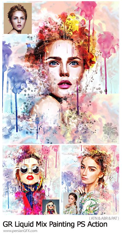 دانلود اکشن فتوشاپ تبدیل تصاویر به نقاشی مایع از گرافیک ریور - GraphicRiver Liquid Mix Painting Photoshop Action