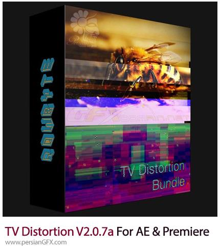 دانلود پلاگین های TV Distortion v2.0.7a برای افتر افکت و پریمیر - TV Distortion v2.0.7a For After Effect And Premiere