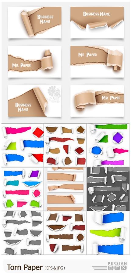 دانلود وکتور کاغذهای پاره متنوع - Torn Paper