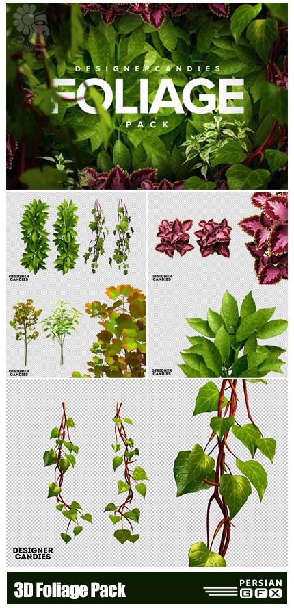 دانلود کلیپ آرت شاخ و برگ بدون بک گراند برای ترکیب تصاویر و فتومونتاژ در فتوشاپ - 3D Foliage Pack Transperent PNG