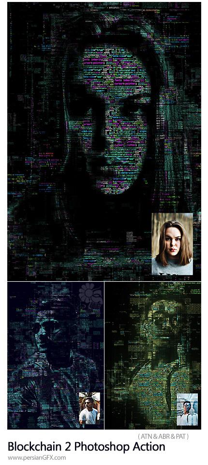دانلود اکشن فتوشاپ ایجاد افکت کدنویسی بر روی تصاویر به همراه آموزش ویدئویی - Blockchain 2 Photoshop Action