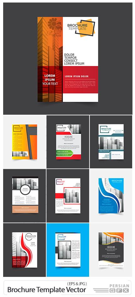 دانلود وکتور بروشورهای تجاری - Brochure Template Vector Layout Design 03