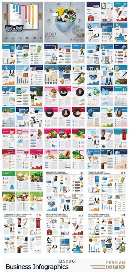 دانلود مجموعه وکتور نمودارهای اینفوگرافیکی تجاری با موضوعات پزشکی، مواد غذایی، آموزشی و ... - Business Infographics Medicine Food Products