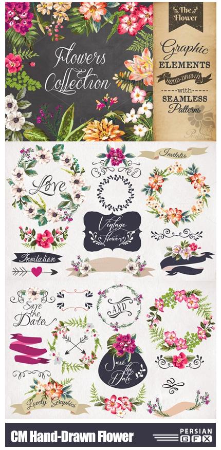 دانلود کلیپ آرت عناصر طراحی گلدار، پترن، فریم و بت و جقه - CM Hand-Drawn Flower Collection