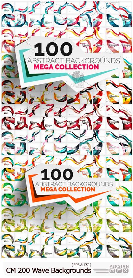 دانلود 200 وکتور بک گراند های مواج - CM Mega Set Of 200 Wave Backgrounds