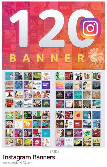 دانلود 120 بنر لایه باز اینستاگرام - Instagram Banners