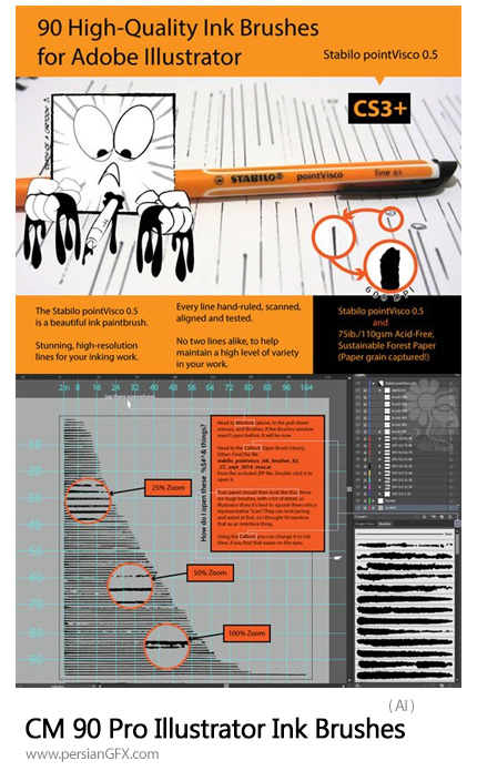 دانلود 90 براش جوهری برای ایلوستریتور - CM 90 Pro Illustrator Ink Brushes