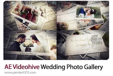 دانلود اسلایدشو گالری تصاویر عروسی از ویدئوهایو - Videohive Wedding Photo Gallery