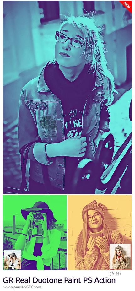 دانلود اکشن فتوشاپ ساخت نقاشی دورنگی از گرافیک ریور - GraphicRiver Real Duotone Paint Photoshop Action