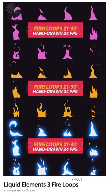 دانلود المان های موشن گرافیک با موضوع شعله آتش و مایعات - Motion Array Liquid Elements 3 Fire Loops
